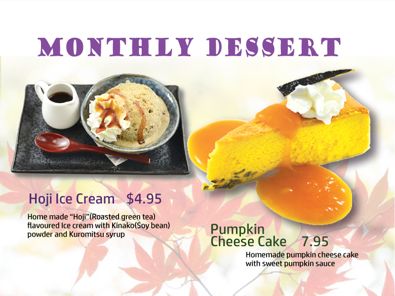 Monthly Dessert (Oct.01~Oct.31)