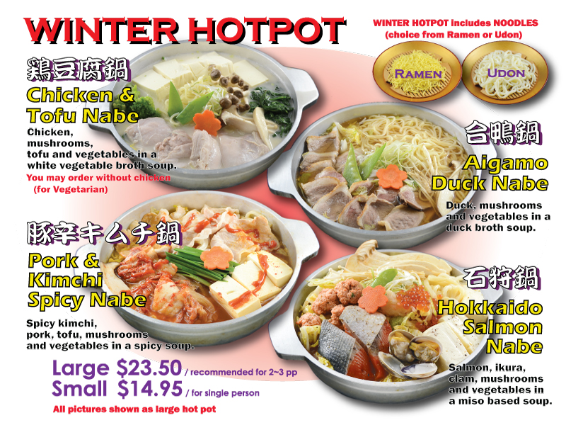WINTER HOT POT (Oct.01~Mar.31)
