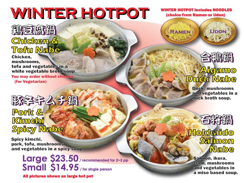 WINTER HOT POT (Oct.01~Mar.31)
