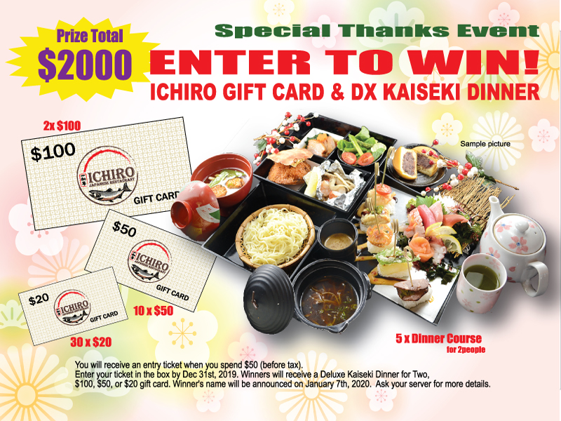 Special Thanks Promotion *Enter to Win! (Oct.01~Dec.31)